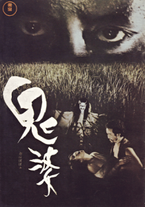 onibaba_poster